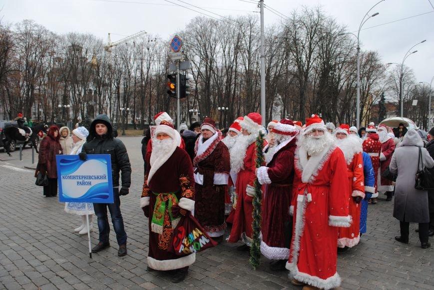 По харьковским улицам прошли полтысячи Дедов Морозов (ФОТО+ВИДЕО), фото-2