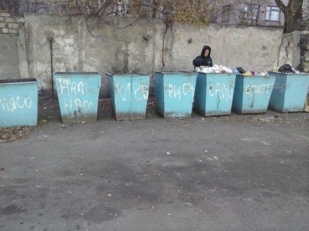 Оккупированная Горловка и грустные шутки на мусорных баках (фото) - фото 1