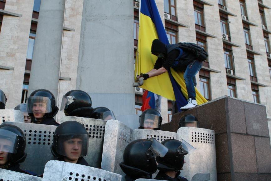 Год 2014 - рождение новой Украины, фото-4