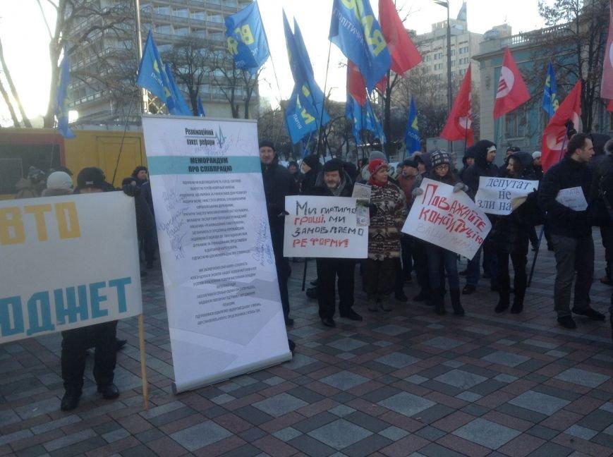 В Киеве под стенами рады собрались около сотни участников «Финансового майдана» (фото) - фото 1