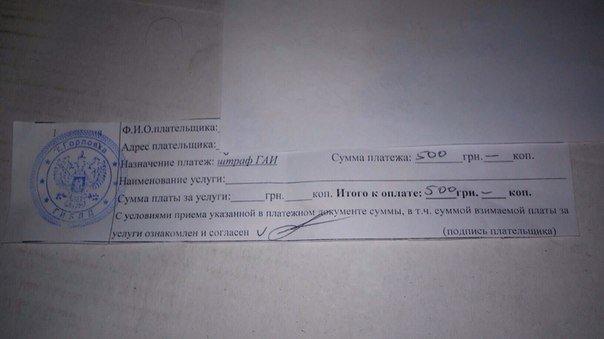 Горловские боевики создали свое «ГИБДД». ФОТОФАКТ (фото) - фото 1