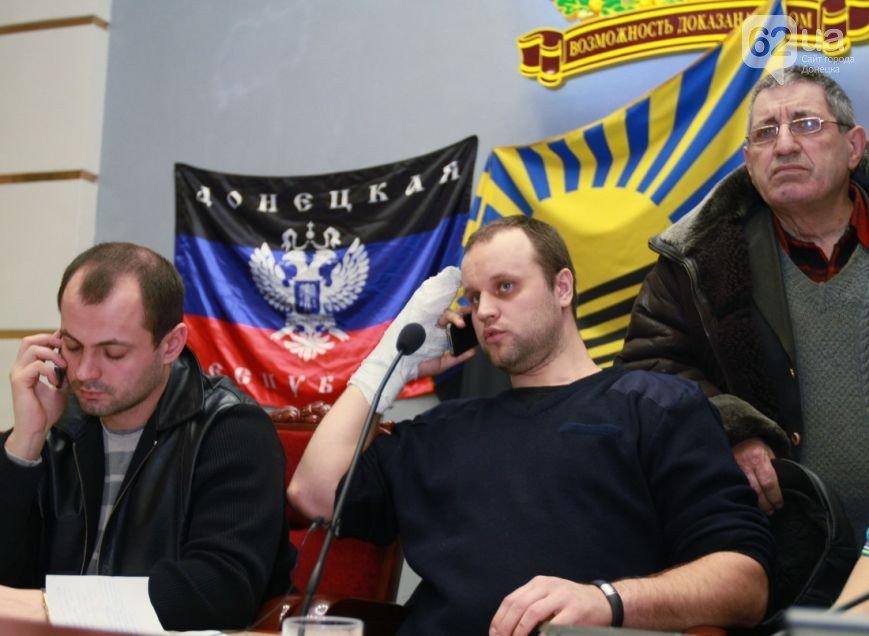 Год 2014 – рождение новой Украины (фото) - фото 6