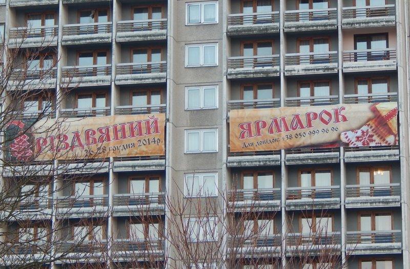 В Ужгороді під готелем «Закарпаття» - підпільний ярмарок (ФОТО) (фото) - фото 2