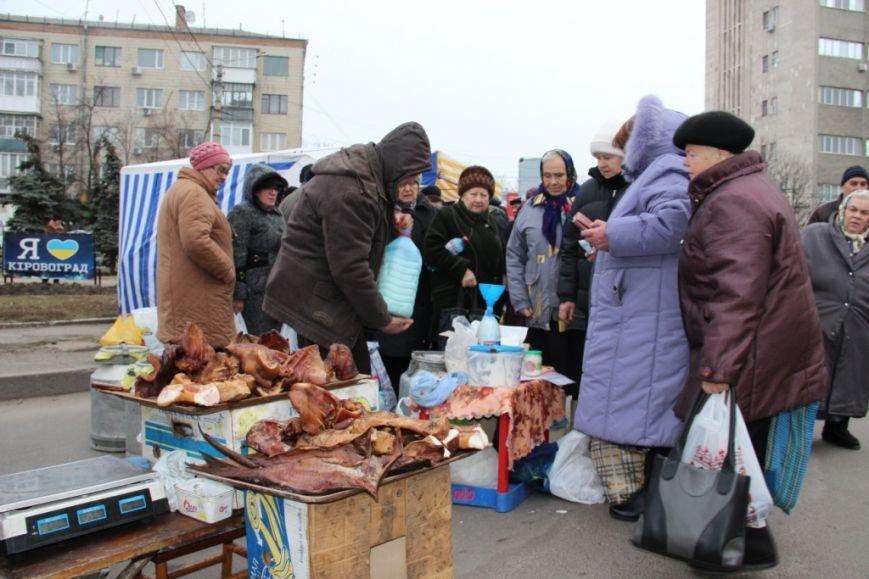 Передноворічний ярмарок відбувся у Кіровограді (фото) - фото 1