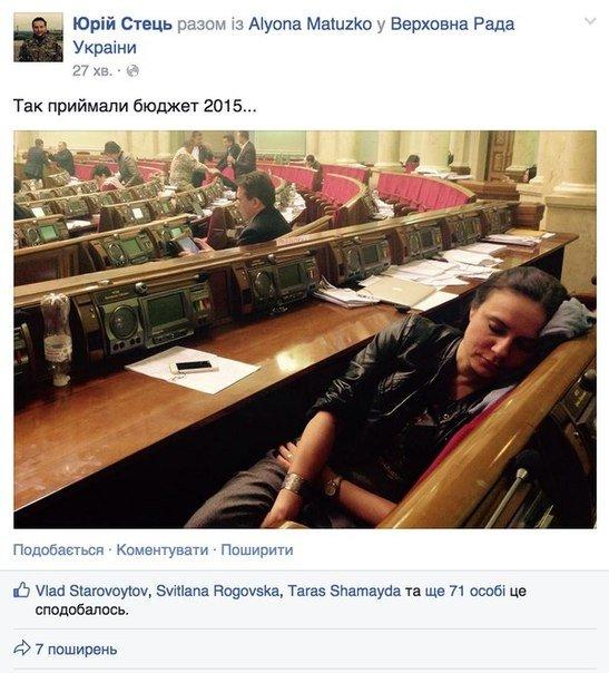 Бюджет на 2015 год принимали под «храп» депутатов (ФОТО) (фото) - фото 4