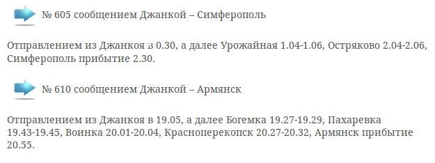 Снимок экрана - 29.12.2014 - 12:12:25