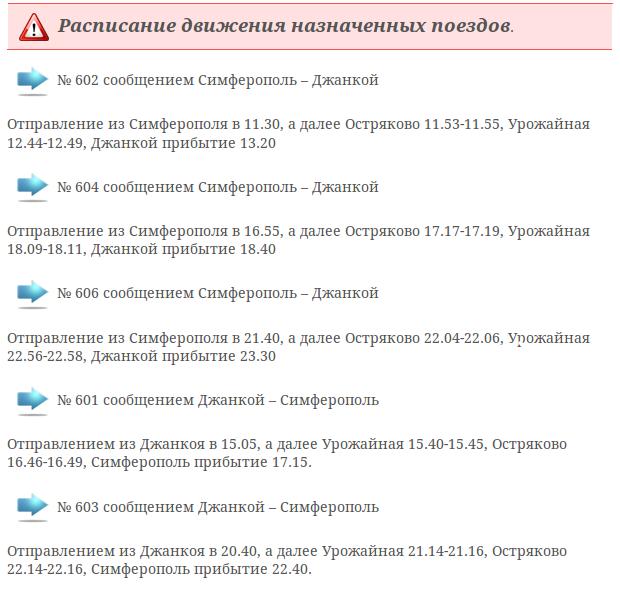 Снимок экрана - 29.12.2014 - 12:12:19