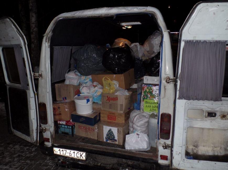 Бус кременчугского Майдана попал в ДТП на обратном пути из зоны АТО (ФОТО) (фото) - фото 1