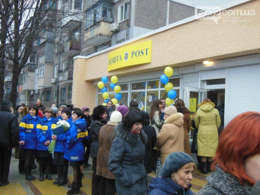 Самое хорошее, что произошло в городе Днепродзержинск за 2014 год (фото) - фото 3
