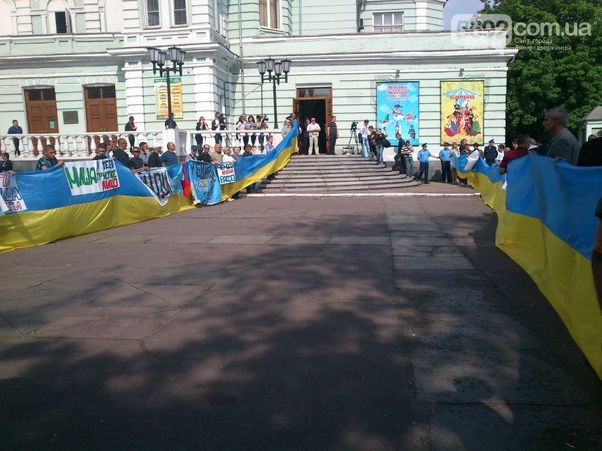 Самое хорошее, что произошло в городе Днепродзержинск за 2014 год (фото) - фото 18