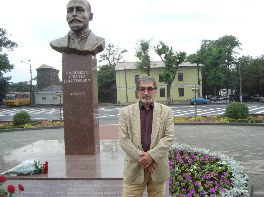 Самое хорошее, что произошло в городе Днепродзержинск за 2014 год (фото) - фото 27
