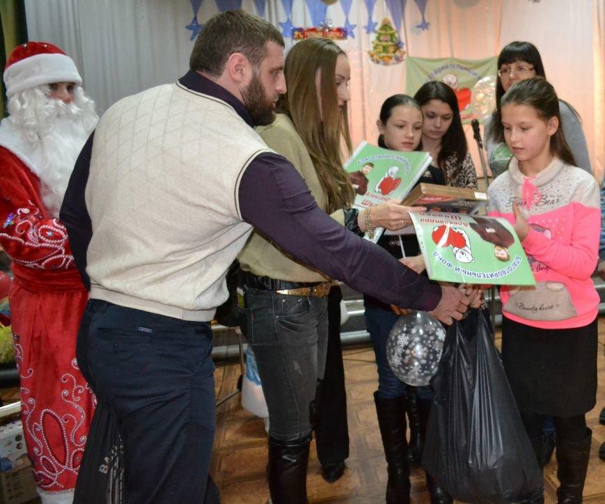 Праздник для многодетных семей от БФ Александра Швайко (фото) - фото 1