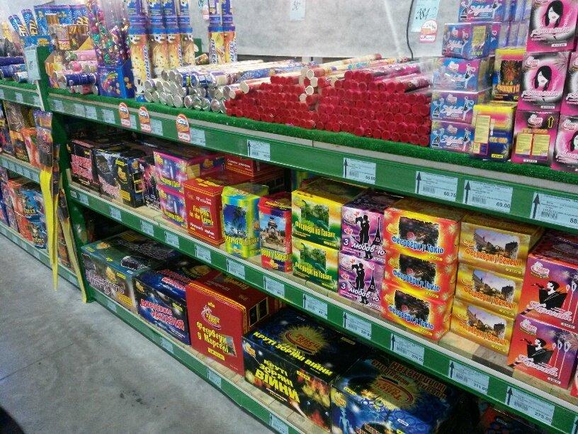 В Мариуполе продают запрещенные фейерверки (ФОТОФАКТ), фото-3