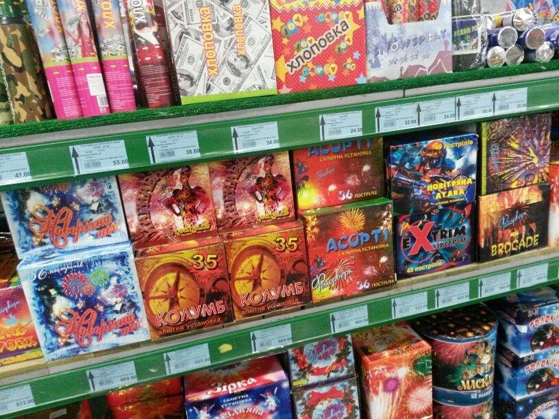 В Мариуполе продают запрещенные фейерверки (ФОТОФАКТ), фото-5