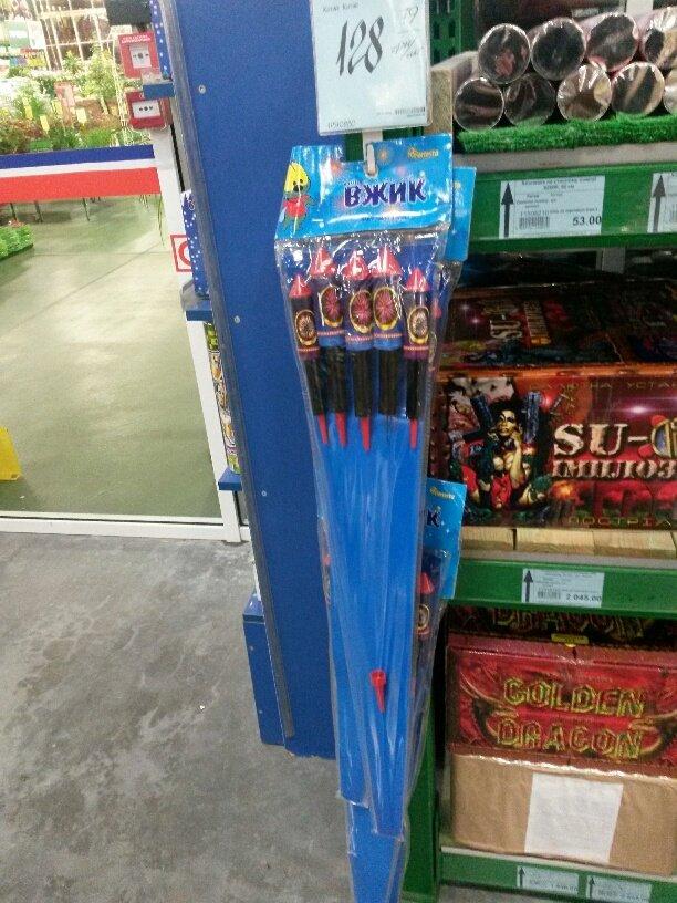 В Мариуполе продают запрещенные фейерверки (ФОТОФАКТ), фото-4