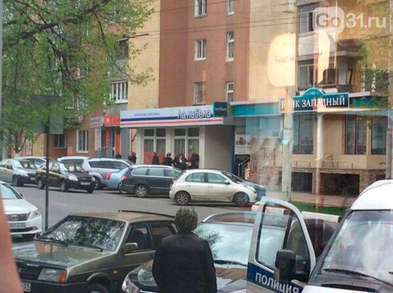 2014 год в Белгородской области:  люди, события и явления, вызвавшие наибольший отклик у наших читателей (фото) - фото 2