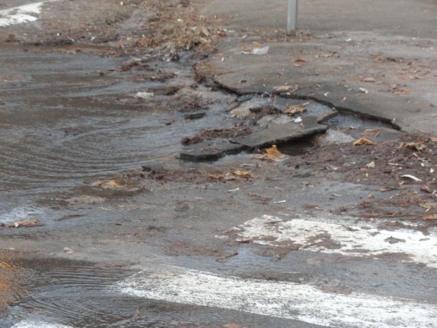 Утром две улицы Мариуполя превратились в ледовую трассу (ФОТОФАКТ) (фото) - фото 1