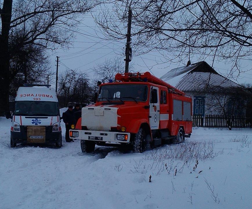 В Днепродзержинске спасатели работают в усиленном режиме (фото) - фото 1