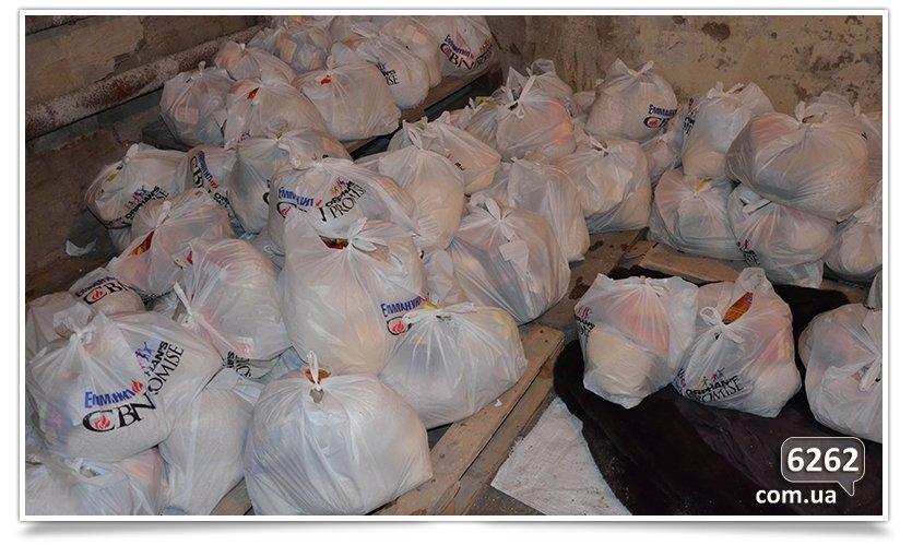 Переселенцы в Славянске получают помощь из Закарпатья. (фото) - фото 2