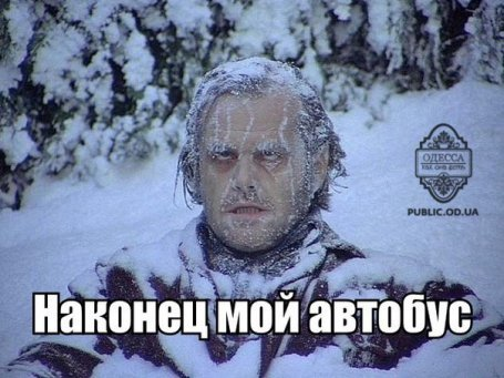 Как справиться со снегом и получить удовольствие: ноу-хау настоящего одессита (ФОТО, ВИДЕО) (фото) - фото 4
