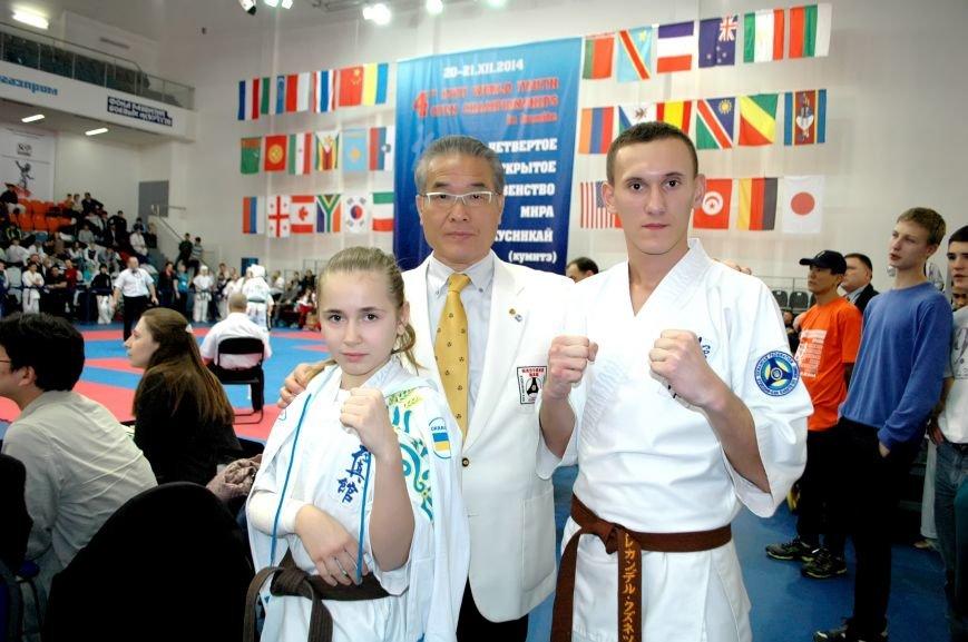 Днепродзержинские спортсмены приняли участие в первенстве мира по киокусинкай каратэ, фото-2