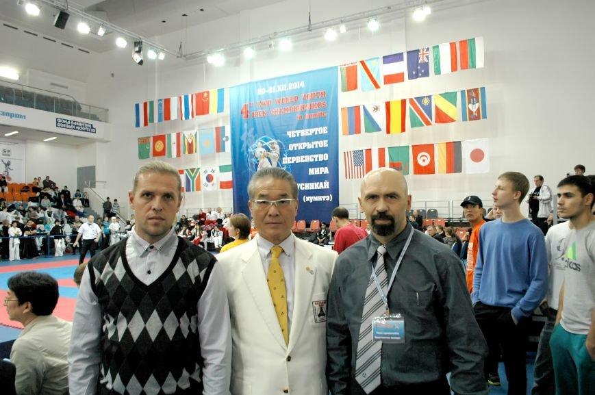 Днепродзержинские спортсмены приняли участие в первенстве мира по киокусинкай каратэ, фото-1