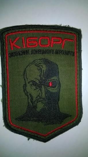 Подразделение полка «Азов» из Мариуполя освободило «Киборга», захваченного уголовником «Самураем» (ФОТО) (фото) - фото 1