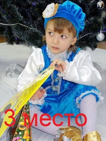 «Парад новогодних костюмов»: подводим итоги (фото) - фото 4