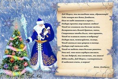 «Парад новогодних костюмов»: подводим итоги (фото) - фото 1