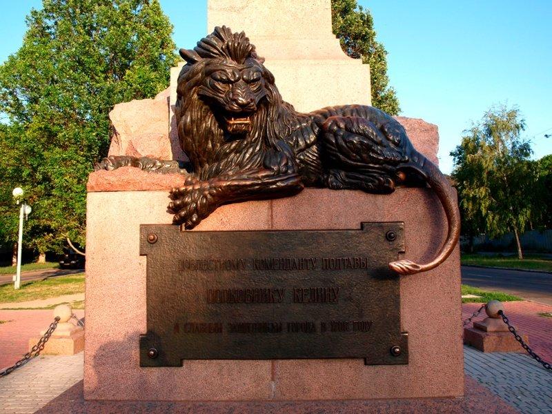 Detail_of_Kelin's_monument_in_Poltava
