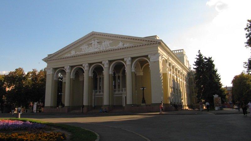 Театр_імені_М._В._Гоголя,_Полтава