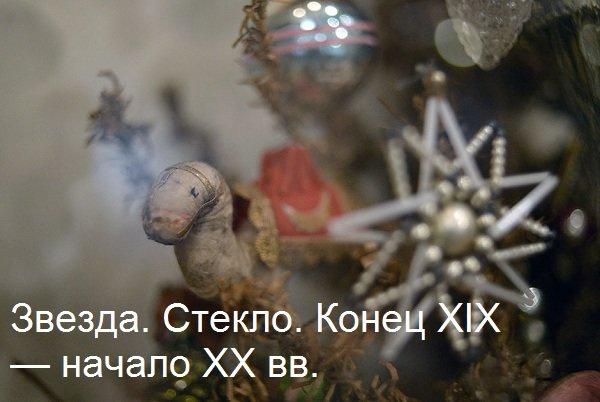 Новогодняя ретроспектива: 20 ёлочных игрушек из прошлого (фото) - фото 1