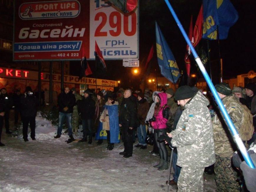 В Кривом Роге прошел марш памяти Степана Бандеры (ФОТО) (фото) - фото 1