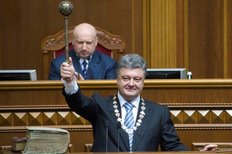 Топ-10 событий по Украине 2014 года (фото) - фото 6