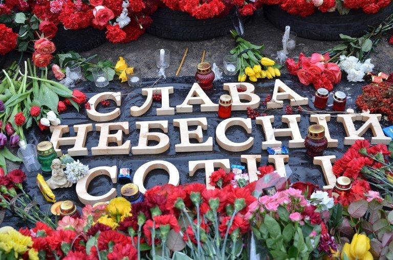 Топ-10 событий по Украине 2014 года (фото) - фото 1
