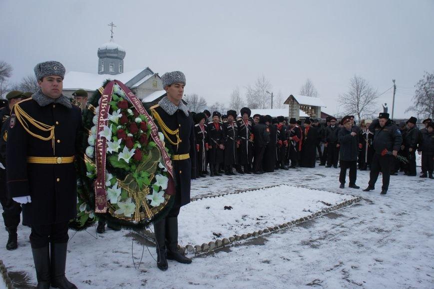 Почтили память воинов, погибших в локальных конфликтах (фото) - фото 1