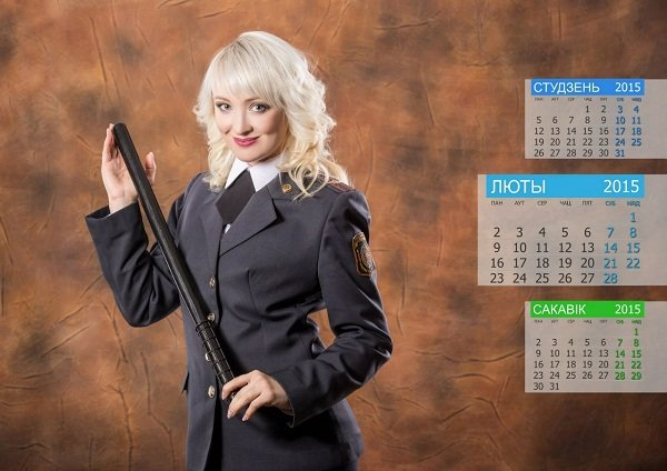 Сотрудницы ГАИ Гродно снялись для настенного календаря на 2015 год (Фото) (фото) - фото 2