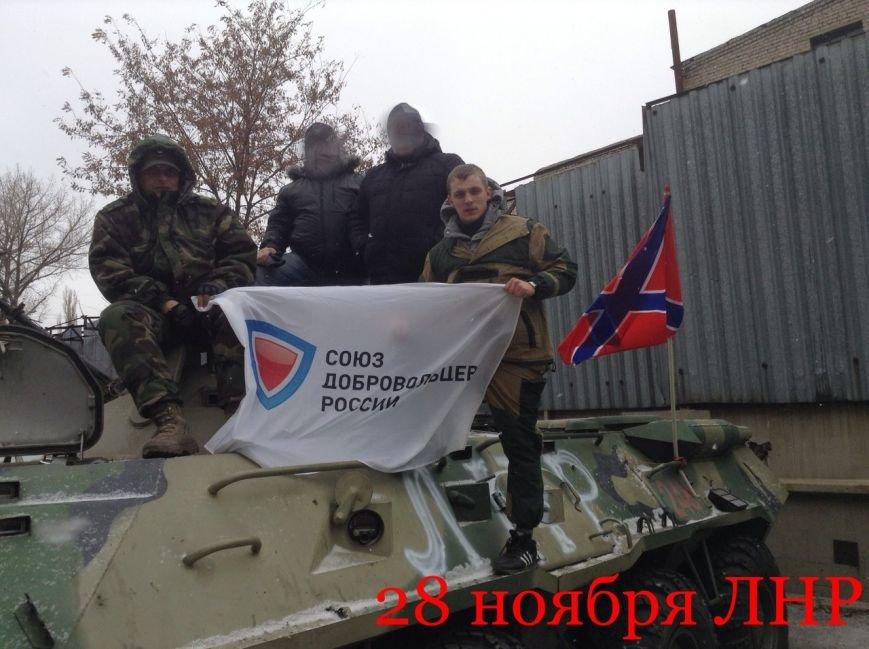 МЧСник из России отправился  «в отпуск» на Донбасс убивать людей (ФОТО) (фото) - фото 2