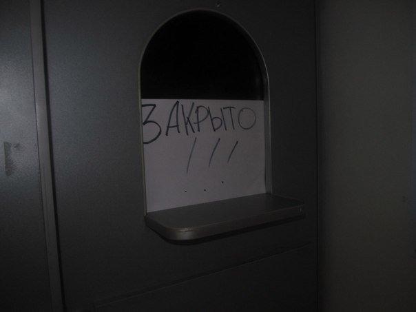 В Симферополе стало сложно обменять валюту (ФОТО) (фото) - фото 3