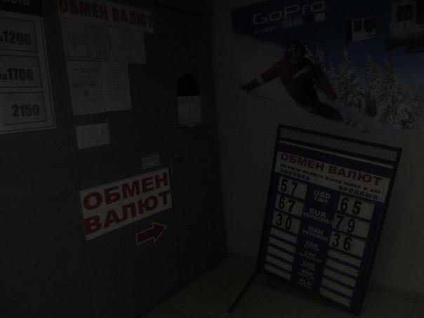 В Симферополе стало сложно обменять валюту (ФОТО) (фото) - фото 2