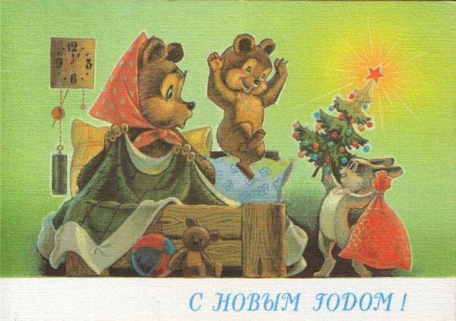Открытки из прошлого: новогодняя коллекция воспоминаний (фото) - фото 1