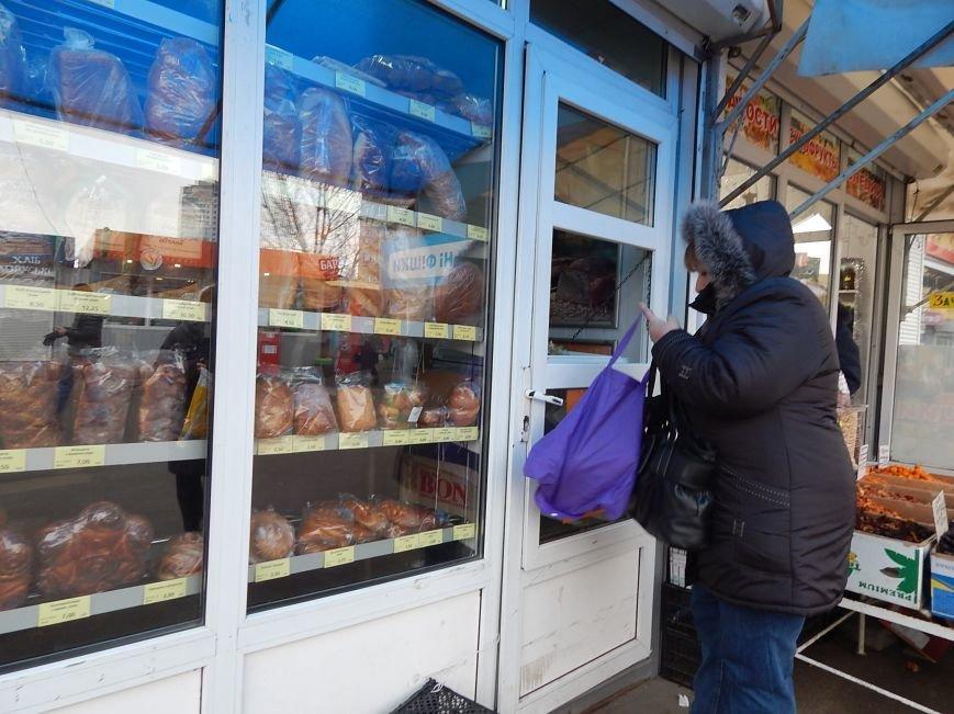 В Киеве подорожал хлеб (ФОТОФАКТ) (фото) - фото 1