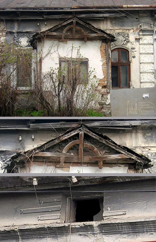 У Тернополі історичний будинок доживає свого віку (фото) (фото) - фото 1