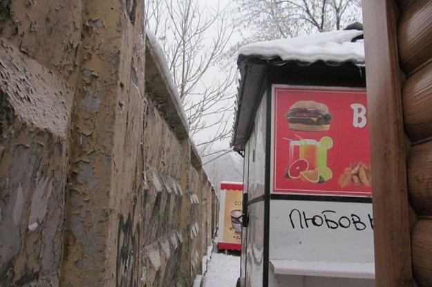 Столичные МАФы воруют электроэнергию в киевском зоопарке (ФОТО) (фото) - фото 2