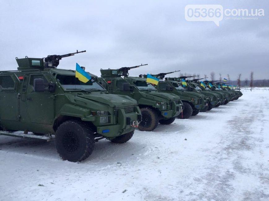 Украинской армии была передана очередная партия вооружения (фото) - фото 1