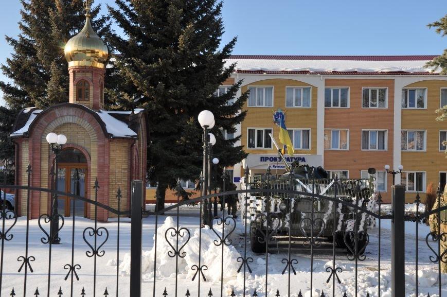 Краматорск посетил генеральный прокурор Украины Виталий Ярема (ДОБАВЛЕНО ВИДЕО), фото-2
