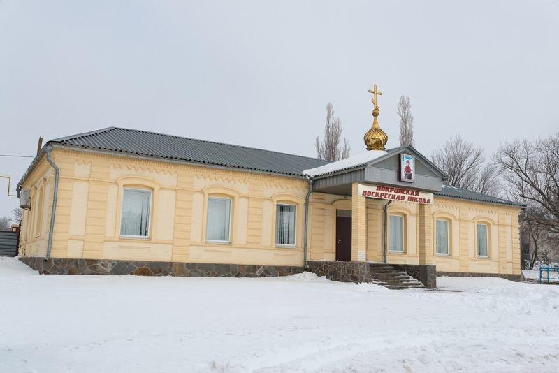 Подготовка к Святому вечеру в Покровской воскресной школе с.Боевое (фото) - фото 1