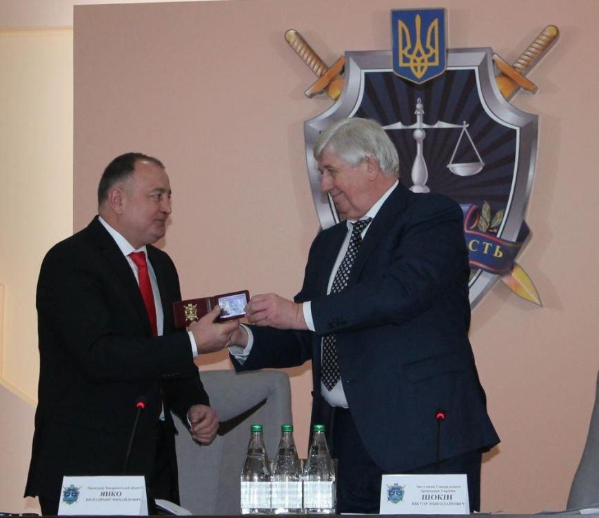 На Закарпатті призначено нового прокурора області (ФОТО) (фото) - фото 2