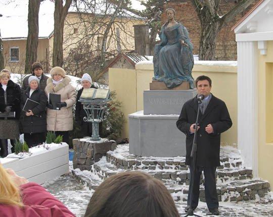 В Ужгороді відкрили пам'ятник Марії-Терезії (фото) - фото 3