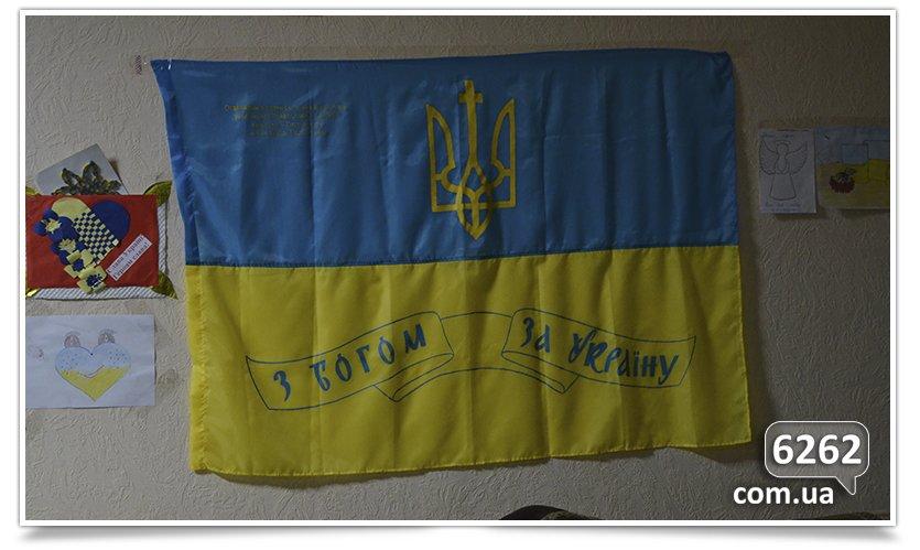Волонтёры из Славянска доставили помощь бойцам батальона Айдар в Счастье (фото) - фото 4